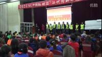 郑时墨老师团队训练课程——落后团队团队总结及分享