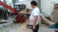 木料粉碎机废板子粉碎机