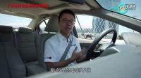 《广汽本田安全驾驶培训课程》(全)