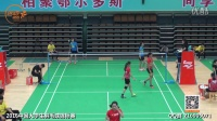 2016 第20届大学生羽毛球锦标赛 8月8日 女双5
