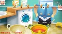 《熊猫博士美丽家第1期 使用割草机和洗碗机》儿童游戏 糯米解说