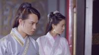 《極品家丁》29集預告片