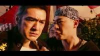 星映话-《摆渡人:灵魂保卫战》