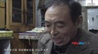 【拍客】六旬农民坚持40年写日记 用文字记录人生