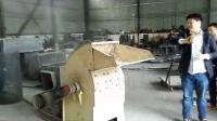 木料粉碎机大木块粉碎机