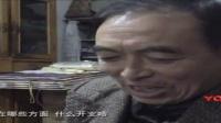 【拍客】六旬农民坚持40年写日记 用文字记录人生_标清