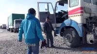 【卡车之家】开卡车穿越中国,S01E04:中哈边境当地的老司机如何赚美元!