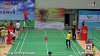 2016 第20届大学生羽毛球锦标赛 8月10日 男单1