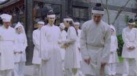 蕭府悲痛祭林三 被盯梢玉若藏計劃《極品家丁》29集精彩片段