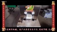 QKA客户满意100%-森督饺子皮机