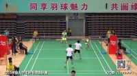 2016 第20届大学生羽毛球锦标赛 8月10日 女双1