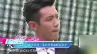揭蔡依林锦荣分手原因 20161223