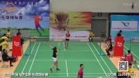 2016 第20届大学生羽毛球锦标赛 8月10日 女单2