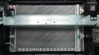 拆车坊第49期东风标致4008前部防护结构