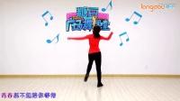 糖豆广场舞课堂《女人不拽容易被甩》