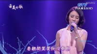 方宥心-海海人生(原唱:陈盈洁) HD