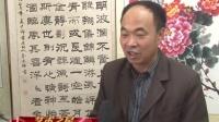 刘志杰——当代中青年实力派书画家访谈