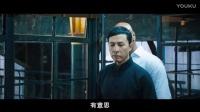 叶问3 甄子丹咏春拳以一敌百大战泰森和张震