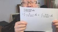 数学老师有话说用一个题介绍不定积分怎么做