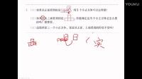 ★p003-p004【树学】学者《人教版五年级数学下册-观察物体(三)》练习一