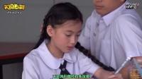 泰剧《9巷1弄》中字第七集(4)