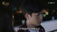 聂小倩 03