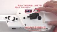 罗兰电吹管 ROLAND AE-10 官方视频教程之软音源使用的设置(中文)