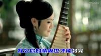 【新歌速递】亏欠的情缘-天籁天