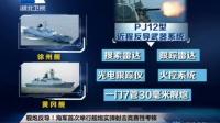 中国730近防炮威力曝光 一次装弹摧毁三枚导弹