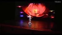 """《伊丽贝莎女王》Yuliya Gelver米小姐东方舞2016年度""""第二届东方舞盛典"""""""