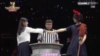 2014年AKB48猜拳大会 大和田南那 Cut