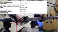 吉他乐理教学 指弹吉他初级编曲方法 (一) 墨音堂