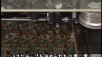 【日本科学技术】单反相机的制作流程(一)_高清
