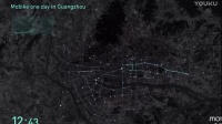 摩拜单车广州的大数据展示,凌晨六点的数据解释了中国的飞速发展