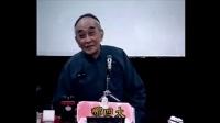 南怀瑾老师:安那般那的法门非常重要,要真正好好的体会
