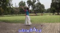 雪冰青春活力广场舞《玫瑰花儿香》(原创)正反演示附加口令分解动作