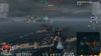 『战舰世界精彩时刻』大侯接舷战双杀大拿大和