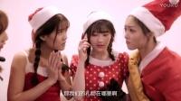 【剧场VCR】1931圣诞公演寻找圣诞礼物20161224