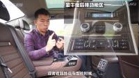 【五号频道】内饰惊艳 动力平淡 试驾雪铁龙C6
