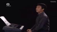 电子琴入门 教学06、电子琴演奏的基本要求