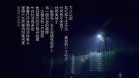 堂吉诃德(一) 20161226