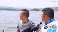 《野钓江湖》第2期 新市陈考水库