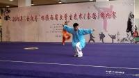 2016陕西省大学生武术套路比赛-西安交大-李星-翻子拳第四名