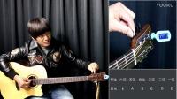 【吉他调音教学】电子调音器使用教学 酷音小伟