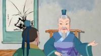 传统文化史记 信道篇 真实感人故事动漫合集 佛教教育短片 欢迎转发 功德无量(觉悟人生)阿弥陀佛_标清