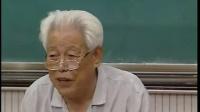 2.黑龙江大学公开课_哲学的魅力_哲学逻辑上的魅力