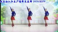 红豆广场舞《小小新娘花》单人水兵舞 编舞一莲
