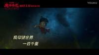 《魔弦傳說》3D主題曲MV翻唱披頭士經典 吟唱最長情的告白