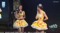 2016-12-24 SNH48 TeamXII公演MC剪辑
