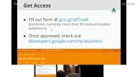 GMB API